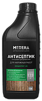 Антисептик-консервант MEDERA 40 Concentrate 1:20 1л