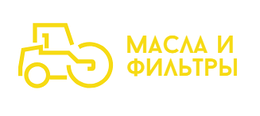"ООО ""Масла и Фильтры"""