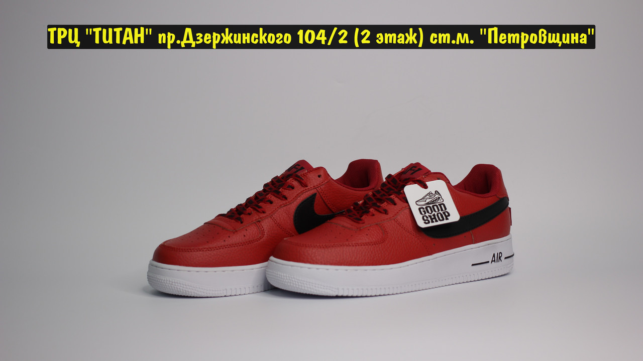 Кроссовки Nike Air Force NBA Red
