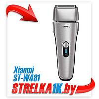 Электробритва Xiaomi Smate Four Blade Shaver Reciprocating Type Silver (ST-W481)