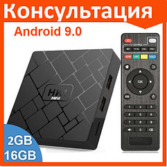 Смарт ТВ приставка HK1 mini 2/16 tv box на андроид RK3229