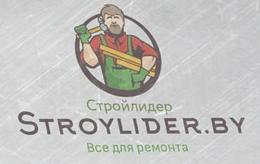 Stroylider.by