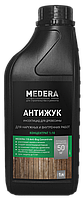 Антижук инсектицид MEDERA 110 Concentrate 1:10 1л., фото 1