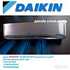 Кондиционер Daikin FTXK35AS/RXK35A, фото 2