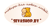 sevashop.by интернет-магазин детских игрушек и товаров