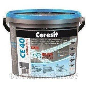 Фуга для плитки Ceresit CE 40 Aquastatic 2кг, (40) Жасмин